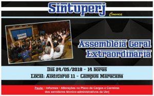 Uerj – Assembleia Geral Extraordinária @ Auditório 11 - Campus Maracanã da Uerj