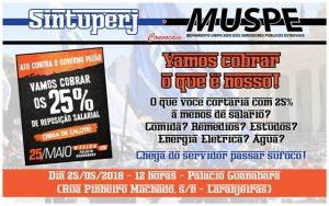 SINTUPERJ E MUSPE INFORMAM: Ato pelos 25% de reposição salarial ADIADO! @ Palácio Guanabara