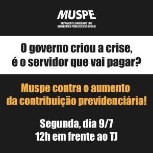 """Ato """"Muspe contra o aumento da contribuição previdenciária"""" @ Tribunal de Justiça do Rio de Janeiro"""