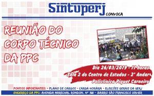 SINTUPERJ CONVOCA: Reunião do corpo técnico da Policlínica Piquet Carneiro @ Policlínica Piquet Carneiro - Espaço a definir