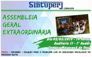SINTUPERJ CONVOCA: Assembleia Geral Extraordinária @ Auditório 11 - 1º Andar - Campus Maracanã da Uerj