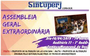 SINTUPERJ CONVOCA: Assembleia Geral Extraordinária @ Auditório 11 - Campus Maracanã da Uerj