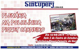 SINTUPERJ CONVOCA: Plenária na Policlínica Piquet Carneiro da Uerj @ Sala 2 do Centro de Estudos - 2º Andar da PPC/Uerj