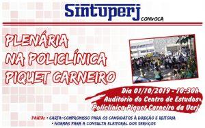 SINTUPERJ CONVOCA: Plenária na Policlínica Piquet Carneiro da Uerj @ Auditório do Centro de Estudos da PPC - 2º andar