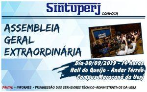 SINTUPERJ CONVOCA: Assembleia Geral Extraordinária (Uerj) @ Hall do Queijo - Andar Térreo - Campus Maracanã da Uerj