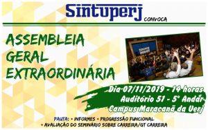 SINTUPERJ CONVOCA: Assembleia Geral Extraordinária (Uerj) @ Auditório 51 - 5º Andar - Campus Maracanã da Uerj