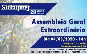 SINTUPERJ CONVOCA: Assembleia Geral Extraordinária (Uerj) @ Auditório 71 - 7º Andar - Campus Maracanã da Uerj