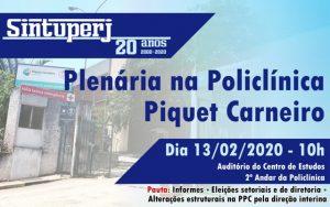 SINTUPERJ CONVOCA: Plenária na Policlínica Piquet Carneiro @ Auditório do Centro de Estudos da PPC - 2º andar